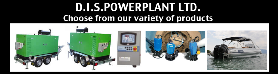 D.I.S.Powerplant Ltd